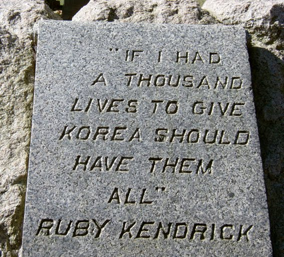 Ruby_Kendrick_grave.jpg