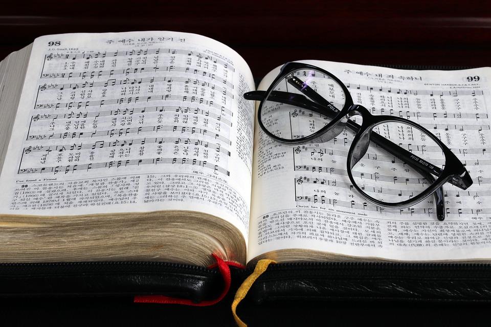 the-bible-4046271_960_720.jpg